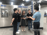 Head Officer From ALIBABA Visited Sheenstar Machinery